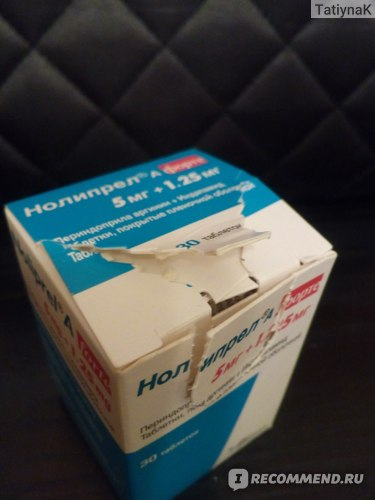 Гипотензивное комбинированное средство Сервье Нолипрел А форте 5мг + 1,25 фото