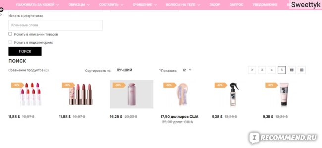 Roseroseshop.com - косметика из Южной Кореи