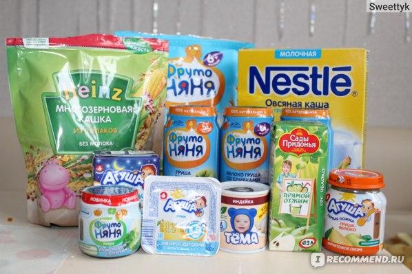 Похудеть детским питанием