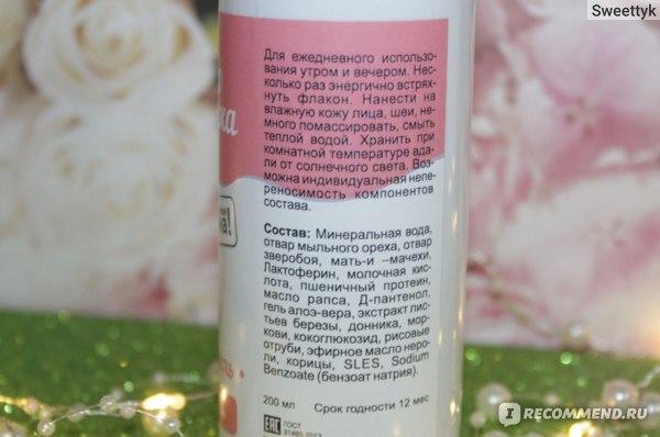 Кислородная пенка V.i.Cosmetics для умывания «Блеск-Контроль» фото