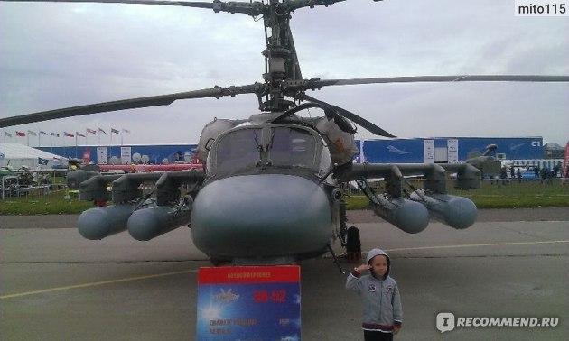 Авиашоу 2013 - вертолет-стрекозка, как я его назвала