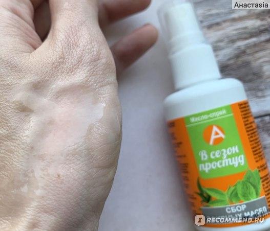 Масло- спрей Миролла Лаб Сбор эфирных масел В сезон простуд Dr. АнтиГрипп фото