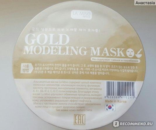 Альгинатная маска LA MISO Gold Modeling Mask фото