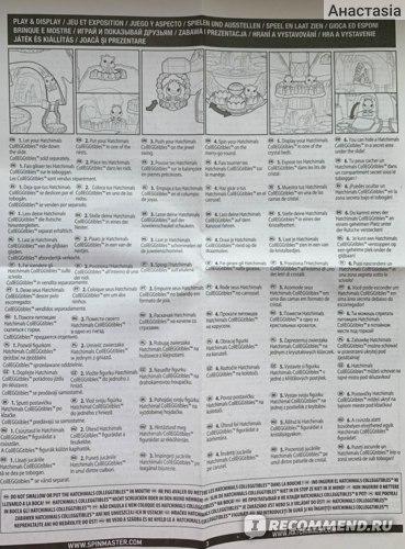 Hatchimals Игровой набор Кристальный каньон Арт.6043964 фото