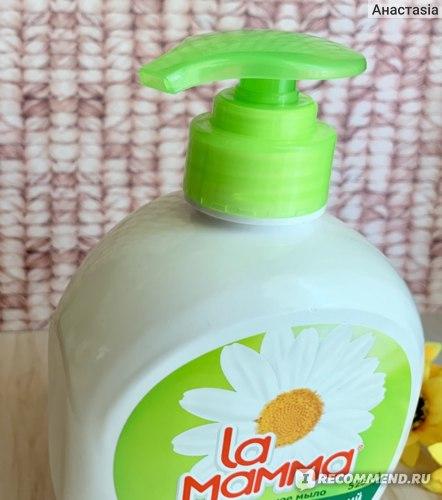 Антибактериальное мыло La Mamma Аромат вербены фото