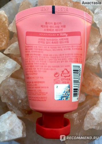 Крем для рук Holika Holika С грейпфрутом PEKO JJANG HAND CREAM GRAPEFRUIT фото