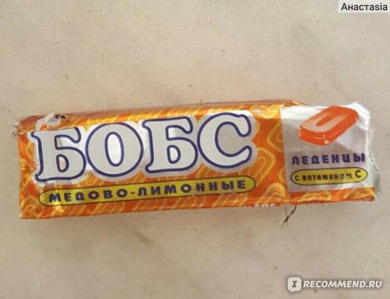Карамель леденцовая БОБС с ароматом и вкусом мёда и лимона фото