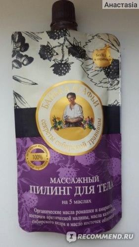Пилинг для тела Банька Агафьи Массажный На 5 маслах фото