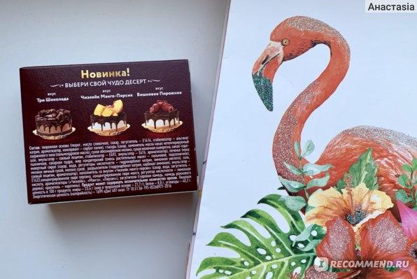 Сырок глазированный Чудо Десерт Чизкейк Манго-Персик  фото