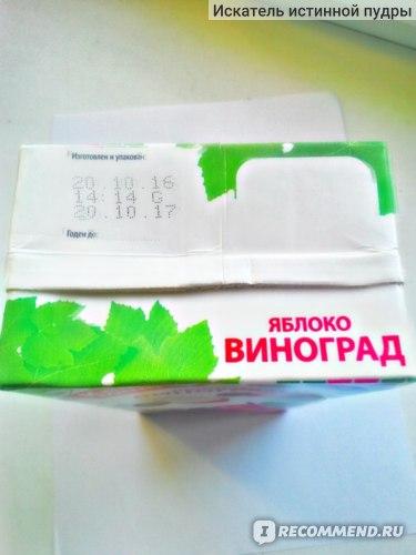 """Нектар Южная соковая компания """"Красная цена"""" яблочно-виноградный осветлённый фото"""