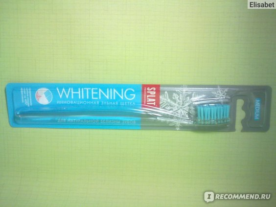 Зубная щетка SPLAT  Professional WHITENING фото
