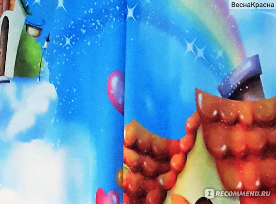 """Фотошторы """"Прекрасный сад"""" от компании """"РИМ-Декор"""" (rim-decor.ru), ткань блекаут (Blackout) фото"""