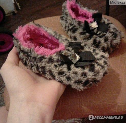 44aec63e5 Домашняя обувь AVON Тапочки