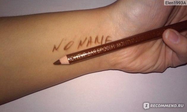 """Свотч карандаша """"Ноу-нейм"""""""