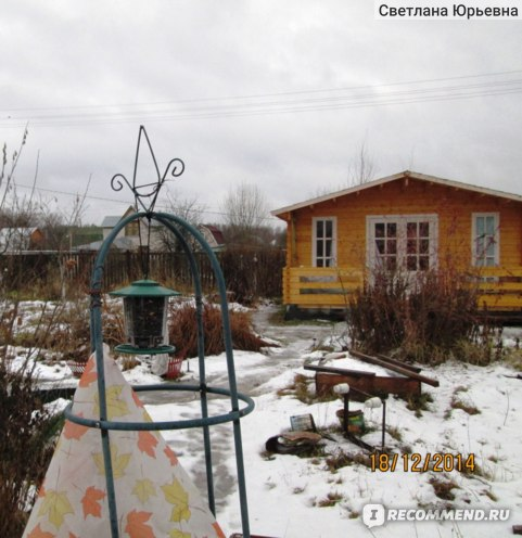 "Кормушка уличная Trixie ""Фонарь""  300мл/17см., арт.5457 фото"