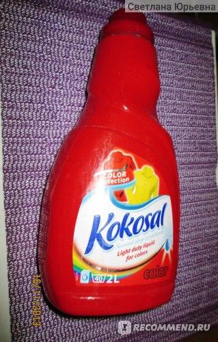 Жидкое средство для стирки Kokosal color фото