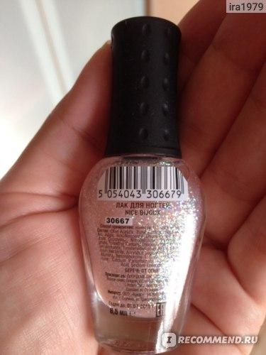 Лак для ногтей NailLOOK Nice Bijoux фото