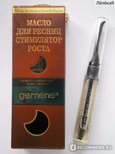 """Масло для ресниц и бровей DNC Gemene """"Стимулятор роста"""" фото"""