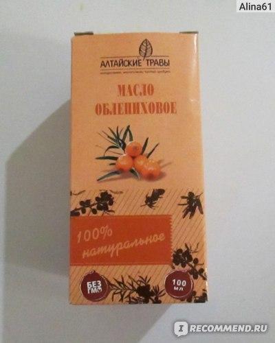упаковка облепихового масла
