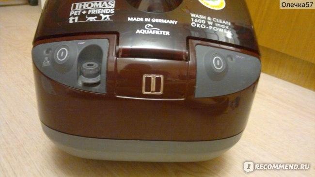 Моющий пылесос с аквафильтром Thomas TWIN T1 Aquafilter Pet&Friend фото