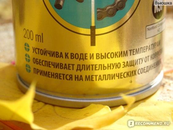 Белая литиевая смазка WD-40 SPECIALIST фото