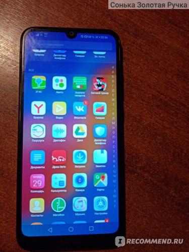Смартфон Huawei Honor 8A Pro фото