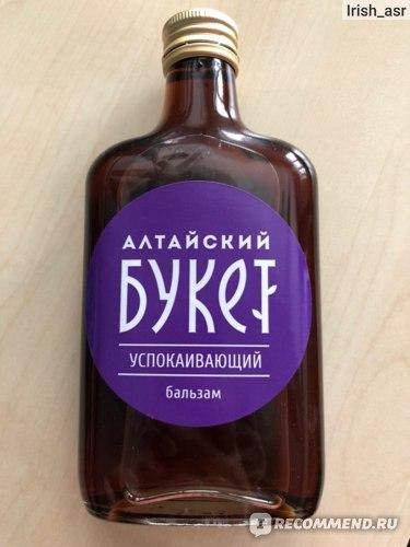 Сама бутылка