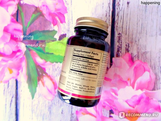 Витамин Е Солгар 100 МЕ отзывы