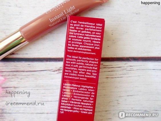 блеск clarins eclat minute 06 rosewood shimmer отзывы