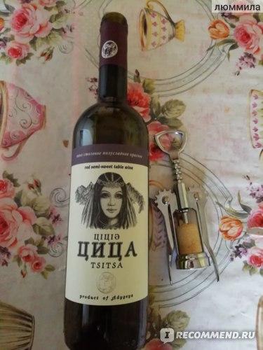 Вино столовое полусладкое красное ООО Вагрус Цица /Tsitsa/ фото