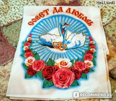 «Avito.ru» - бесплатные объявления фото