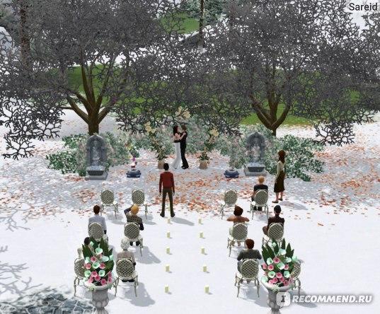 Свадьба Бейли и Тристана