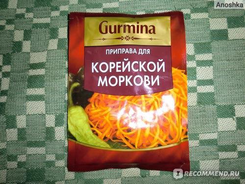 Приправа Gurmina для корейской моркови фото