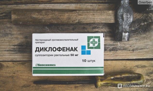 Diclofenac a cystitis felülvizsgálatára
