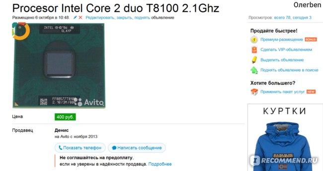 Термопаста Gelid GC-2 фото