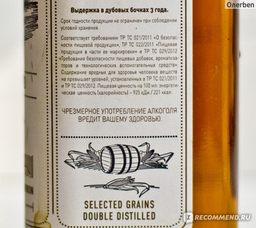 Виски Bill Mclean Traditional Blended Whiskey фото