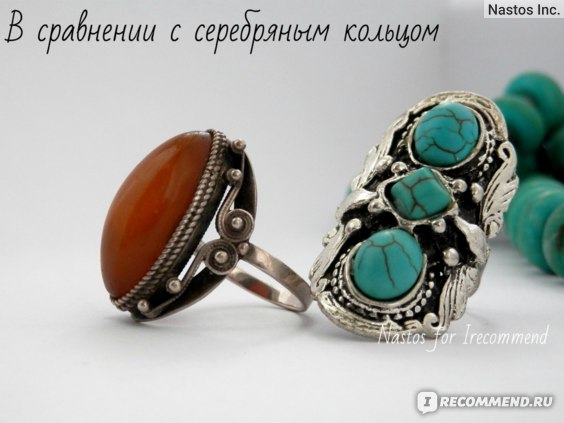 Бижутерия Aliexpress Cheap Fashion Jewelry Tibetan Silver Plated Unique Shaped Inlay Turquoise Bead Vintage Ring for Women Party фото