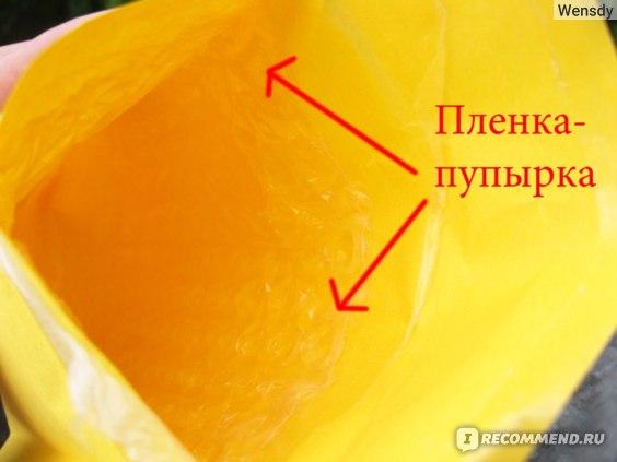 soufeel.ru - SOUFEEL Россия фото