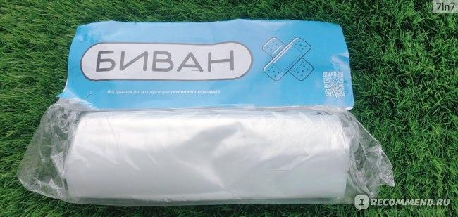 Биван — надувной гамак (лежак, диван) фото