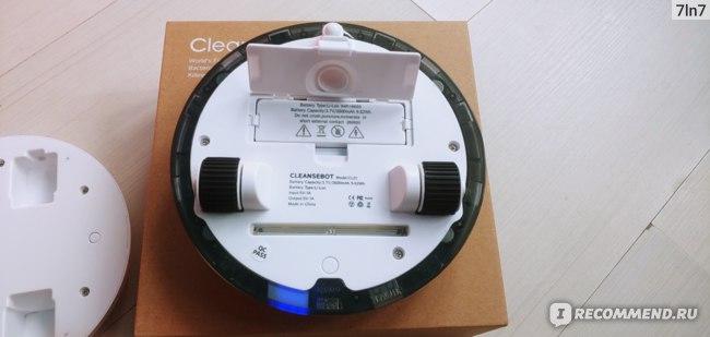 CleanseBot. Робот убивающий бактерии фото