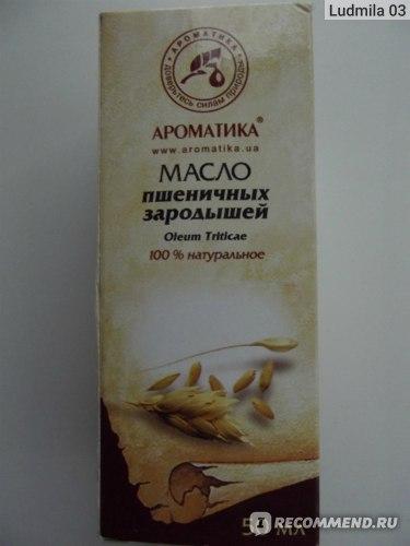 Масло пшеничных зародышей  Ароматика  фото