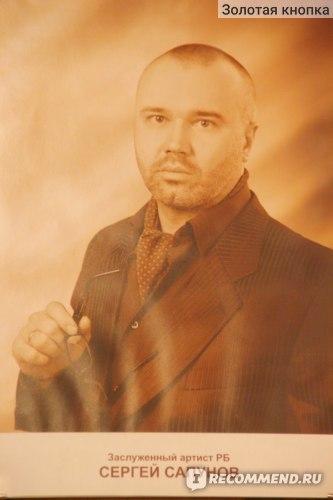 Фото сделано с распечатанного портрета, висевшего на стене
