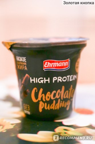Пудинг Ehrmann High Protein со вкусом шоколада 1.5%  фото