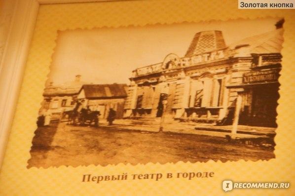 Русский драматический театр , Стерлитамак фото