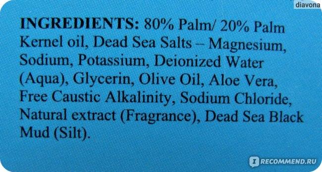 Мыло для лица SEA of SPA Глицериновое  фото