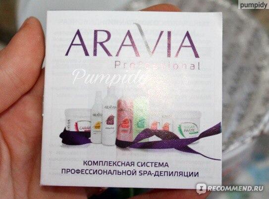 """Паста для шугаринга ARAVIA """"Натуральная""""  фото"""