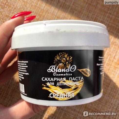Паста для шугаринга Blando Cosmetics Сахарная с шунгитовой пудрой фото