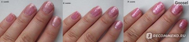розовый глиттер по слоям