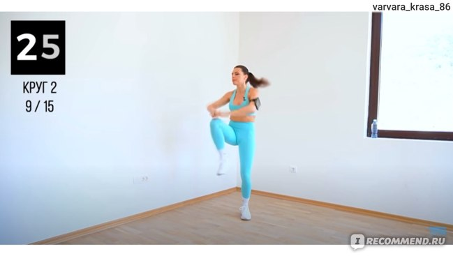 Фитнес-программа TGYM 10.000 шагов дома