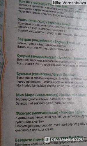 Сеть ресторанов Мир Пиццы, Москва фото